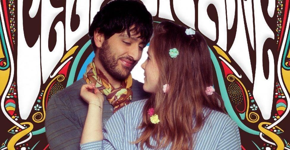 CS Digital Media 'celebrates love' in de metro