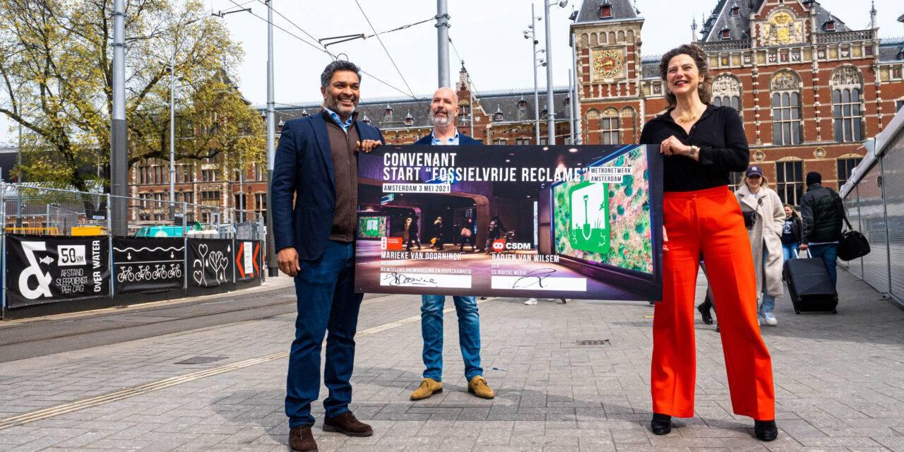 Fossielvrije reclame in de Amsterdamse metrostations